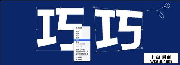 电商视觉海报设计by淘宝美工设计